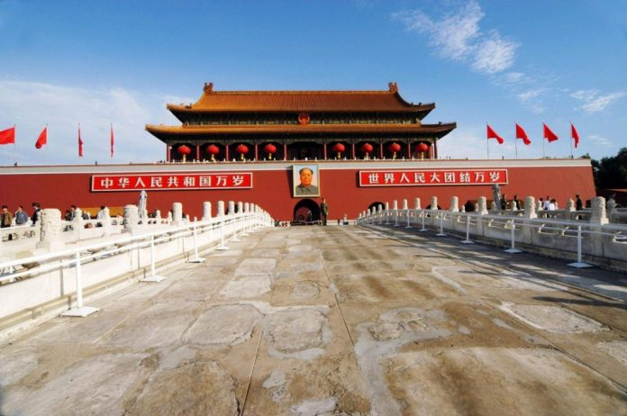 Du lịch Trung Quốc  - Thiên An Môn