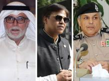 7 years imprisonment for corrupt persons and exploiters of power