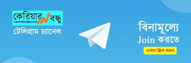 careerbondhu-telegram-channel