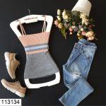 Women's Strappy Striped Grey Tricot Blouse