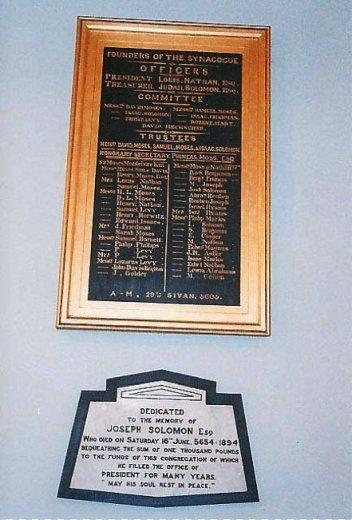 A plaque inside the synagogue commemorating the founders of the Synagogue including the Treasurer, Judah Solomon (Hobart Synagogue online gallery)