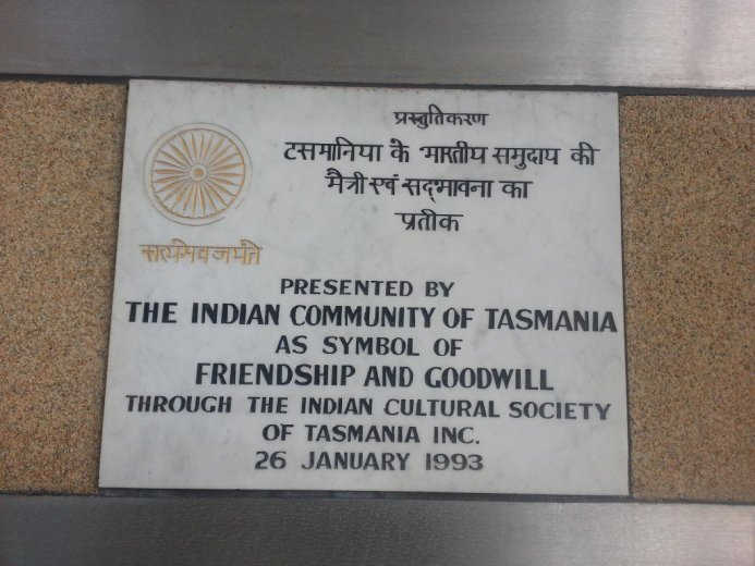 InternationalWallOfFriendship-India