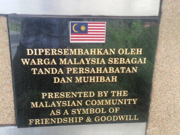 InternationalWallOfFriendship-Malaysia