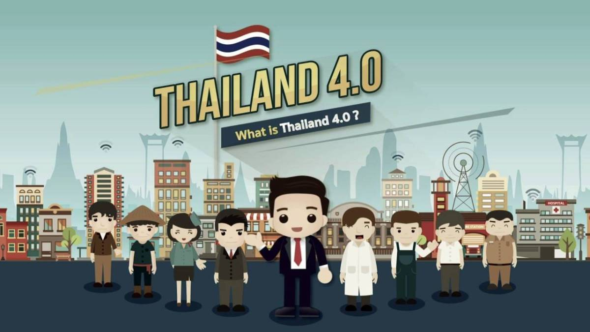 Thailand 4.0, what do you need to know ?