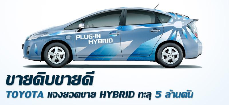Thailand to  become 4th largest production base for EV batteries in Asia