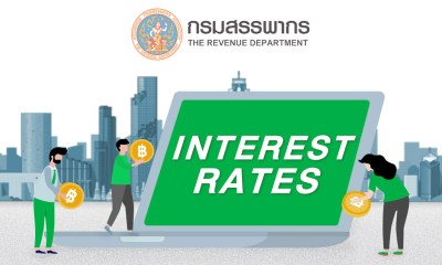 Banks to automatically submit savings accounts interest data to RD; interest less than 20,000 baht exempted from tax
