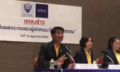 UTCC: Over 54 billion baht to be spent on new school term