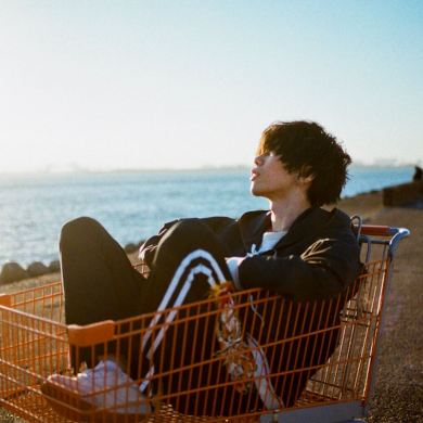 Kenshi Yonezu, International Songs