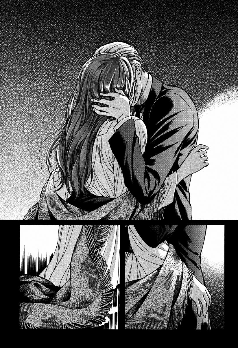 Kaoru Mori's Emma