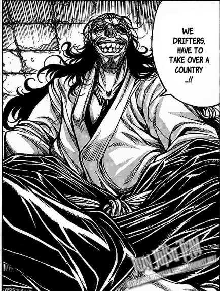 Oda Nobunaga enthusiastically shared his plan to save the world. Drifters Chapter 12 Vol #2 page 6.