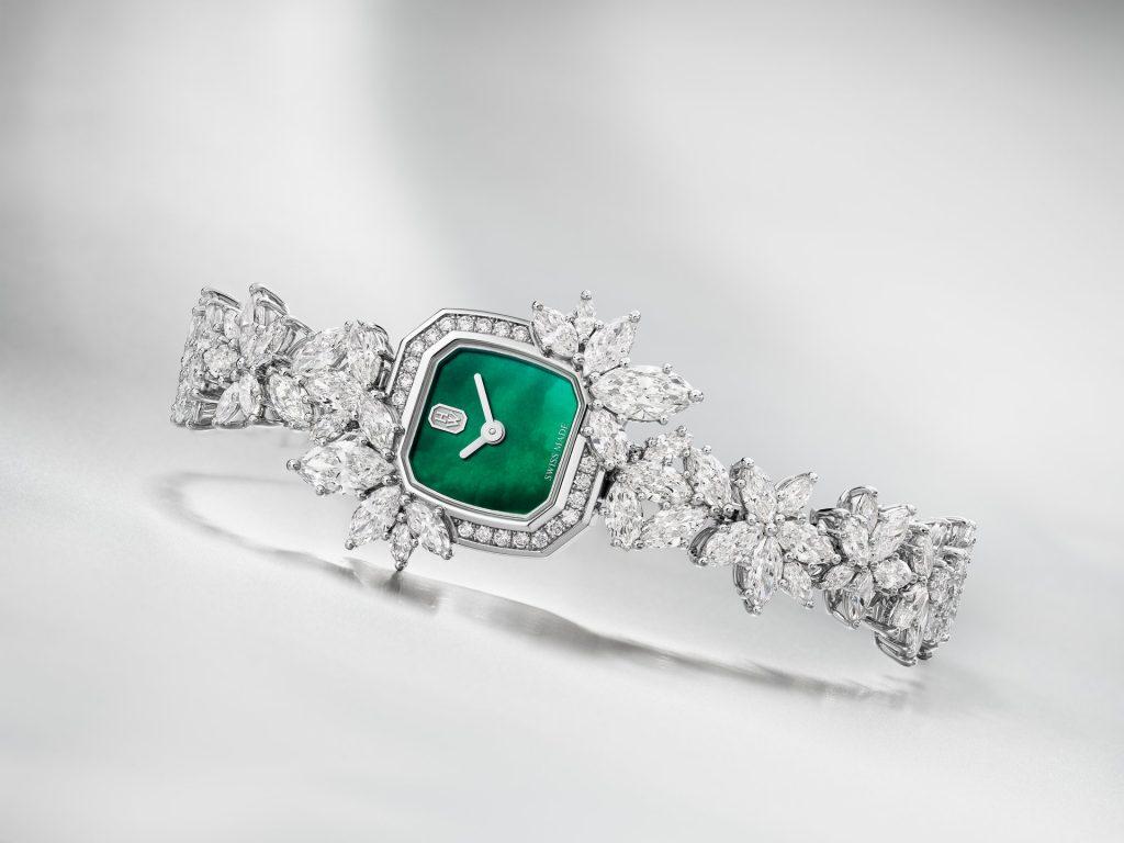 Precious Emerald by Harry Winston
