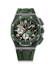 Audemars Piguet Royal Oak Offshore Selfwinding Chronograph Reference 26405CE-OO-A056CA-01