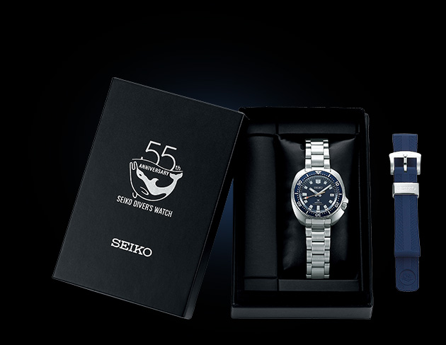 SEIKO DIVER'S WATCH 55th Anniversary Limited Editions