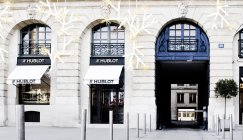 Boutique Hublot Place Vendome Paris