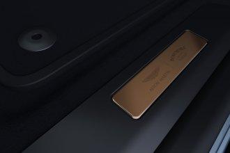 Aston Martin DBX Bowmore®