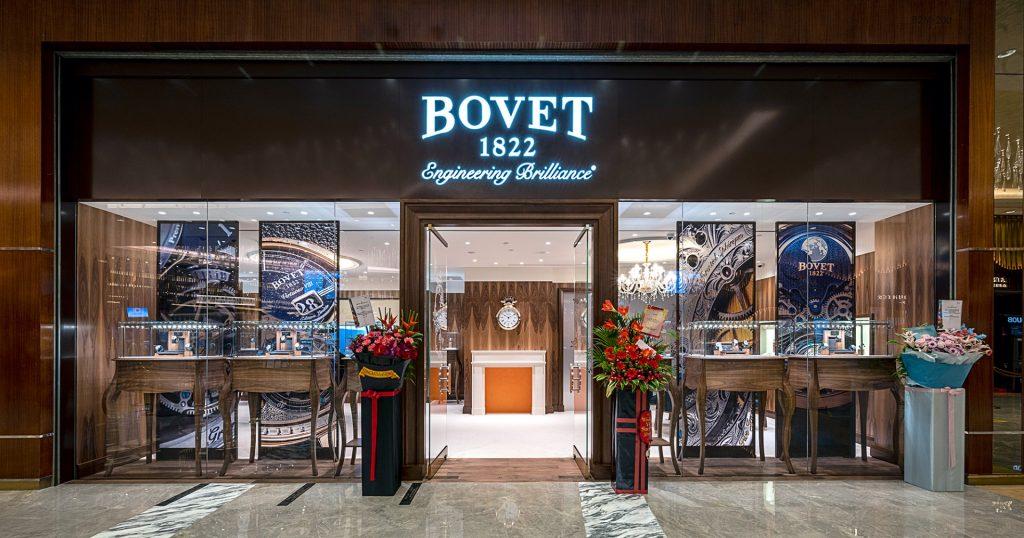 BOVET 1822 Boutique Marina Bay Sands