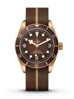 Tudor Black Bay Fifty-Eight Bronze Boutique Edition