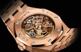 Royal Oak Frosted Gold Double Balance Wheel Openworked 37 mm Ref. 15468OR.YG.1259OR.01-A