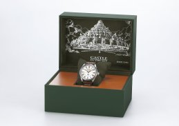 The watch is offered in a special presentation box with an illustration of Laputa and carries a card message from the film's director, Hayao Miyazaki.