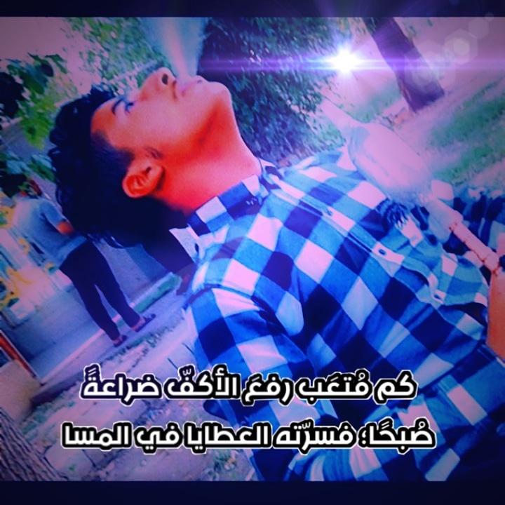 السلام عليكم ورحمة الله وبركاته اريد دعم تا افتح المنتدى Youtube