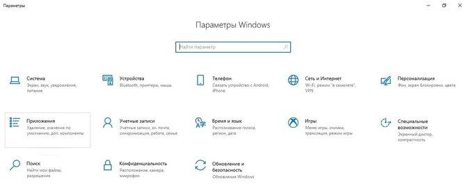 Windowsでの電信を削除します