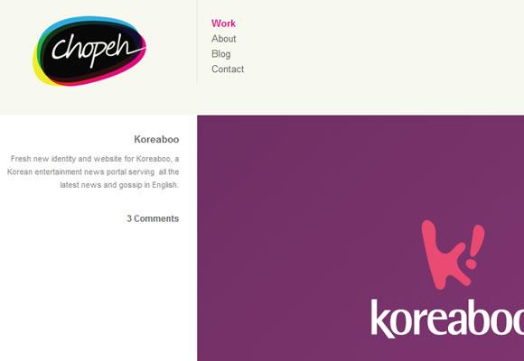 Pete Lacey website portfolio design