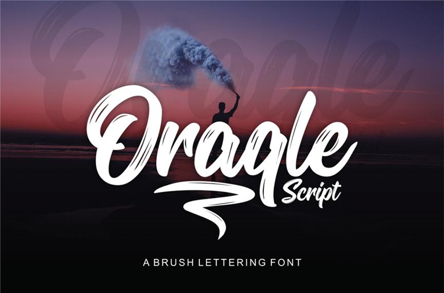 oraqle-script