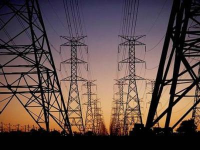 Cemig comprará energia eólica e solar no mercado livre através de leilão