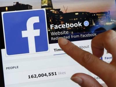Facebook e Google são alvos de investigação antitruste nos EUA