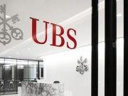 UBS diminui sua previsão da taxa Selic a 4,75% para 2019