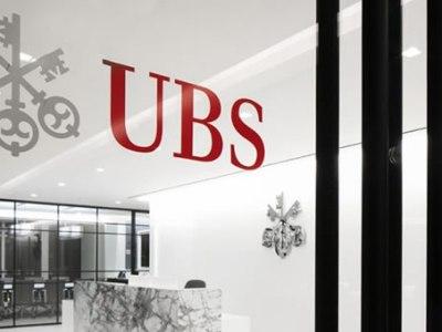 PIB deve crescer 0,8% em 2019, segundo banco UBS