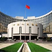 Banco central da China anuncia plano de reforma da taxa de juros
