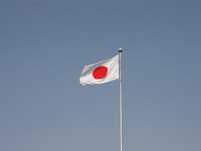 exportações - Japão