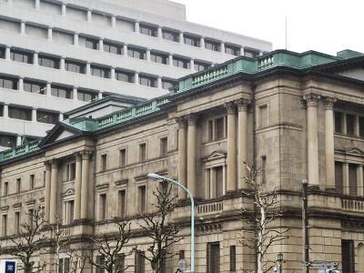 Banco Central do Japão declara que deve aliviar política monetária