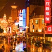 Guerra comercial: cidades chinesas afetadas procuram por investimentos japoneses