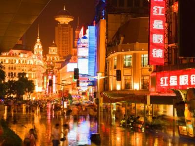 China atinge o ritmo mais fraco do crescimento do PIB em 30 anos