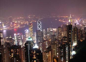Hong Kong Bay View