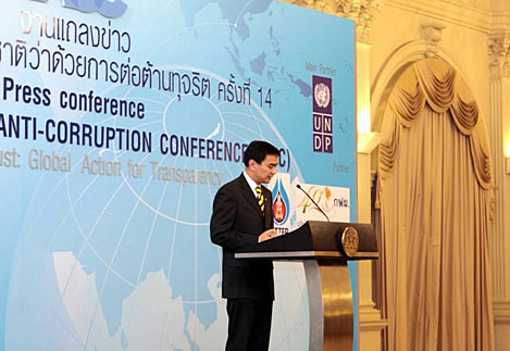 14ème IACC à Bangkok en Thaïlande.