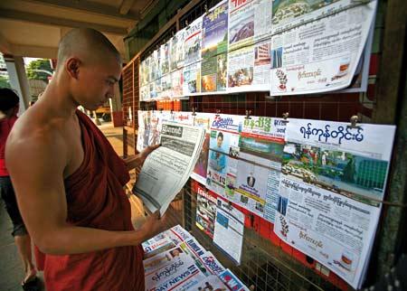 Birmanie photo RSF