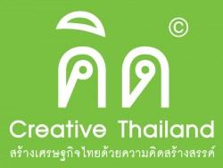tcdc creative thailand