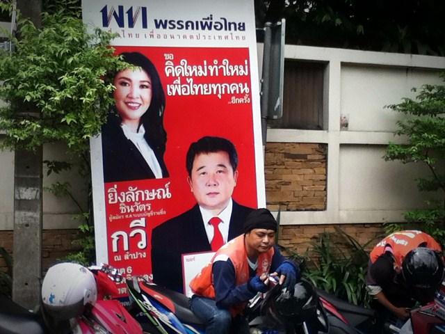 yingluck mototaxi poster