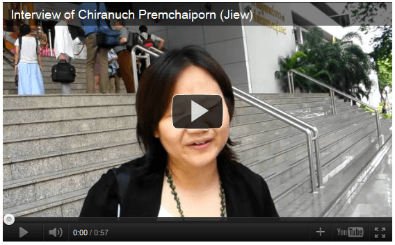Chiranuch Premchaiporn