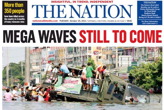 La une du journal The Nation du 25 octobre 2011