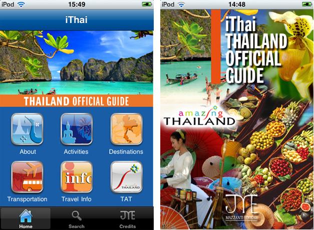 iThai mobile guide