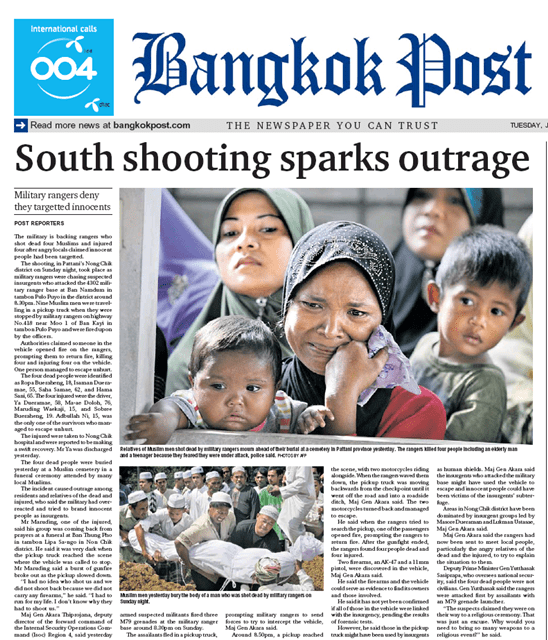 La Une du Bangkok Post consacrée à la fusillade de Pattani