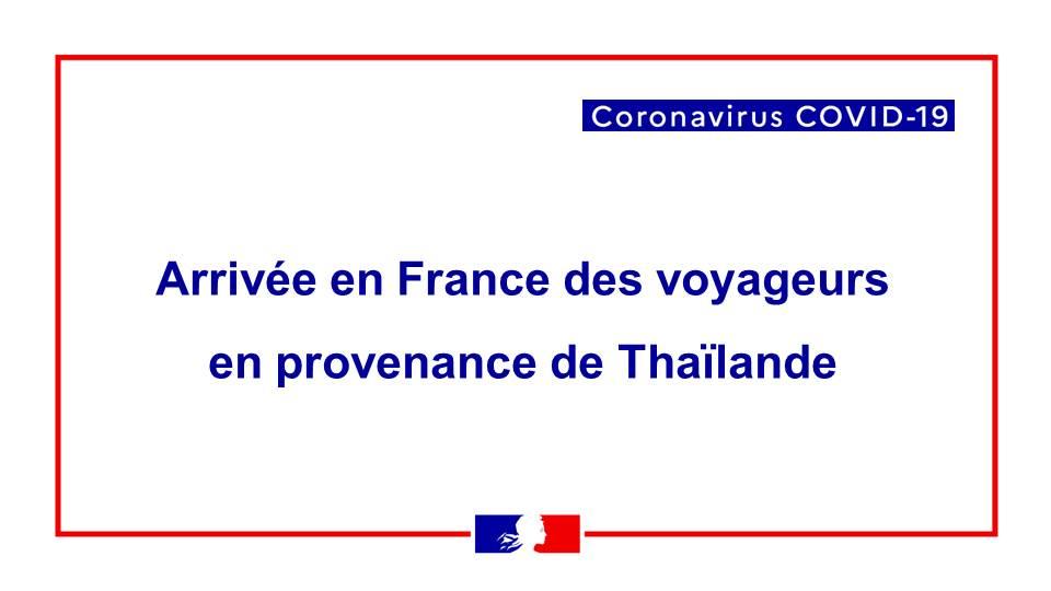 L'obligation de motifs impérieux pour voyager est suspendue pour les Français rentrant de l'étranger
