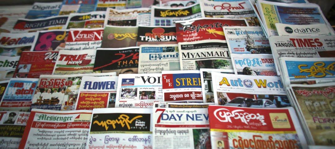 Birmanie: la presse indépendante démantelée par la junte militaire