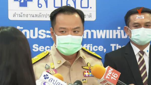 Le ministre de la Santé déclare que des mesures sévères sont nécessaires pour limiter la propagation des infections à Thonglor