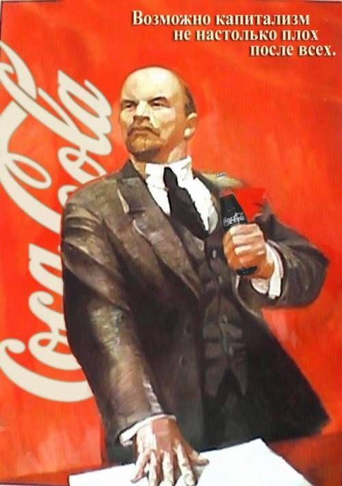 Când aud de cultură… (III). Coca-Colonizarea/ de Alexandru Ciolan