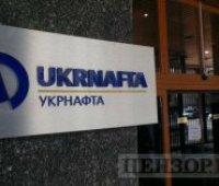 """Налоговый долг """"Укрнафты"""" превысил 14 миллиардов, – ГФС"""